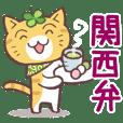 猫と四つ葉のクローバー 6(関西弁)