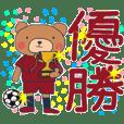 赤いサッカーサポーター