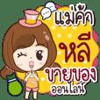 Online Shop Li