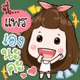my name is Prae cute