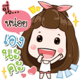 my name is Noi cute