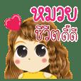 Muay's Life Animation Sticker