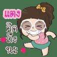 Tang miss U