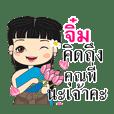 Jim Thai girl