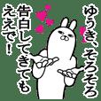 Sticker gift to yuuki Funnyrabbit love