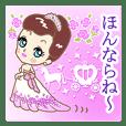 KAGOSHIMA LADY DOLL