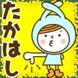 Name Sticker [Takahashi]