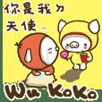 Wu Ko Ko - PART 3