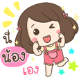 My name is Nong !!