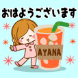 Sticker for exclusive use of Ayana 2