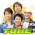 TUBE official 日常スタンプ