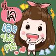 my name is J cute