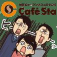 Taira's Monday CafeSta Part1