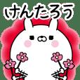 Name Sticker to send to Kentarou