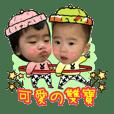 可愛的雙寶 葡眾寶寶
