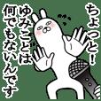 Sticker gift to yumiko Funnyrabbit love