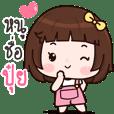 Miss-Pu