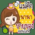 Online Shop Nana
