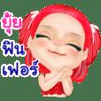 Yui pretty girl