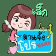 Sale online by Lek