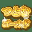 TSUTOMU GOLD NAME STICKER