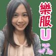 HR女神 的生活小日記