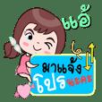 Sale online by Aae