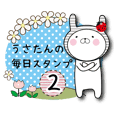 """Utsutan"" daily sticker(Version2)"