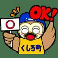 Hokkaido Kushiro town official sticker