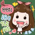 my name is Aomm cute