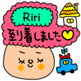 Riri専用セットパック