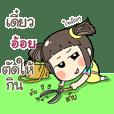 AOY kao-soi