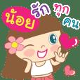 Hello my name is Noi