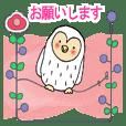 Osumashi animals 3