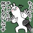 Sticker gift to chen Funnyrabbit love