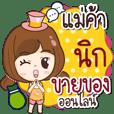 Online Shop Nik