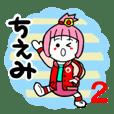 chiemi's sticker36