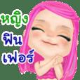 Ying pretty girl