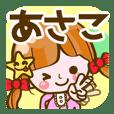 Cute Girl Asako