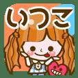 Cute Girl Itsuko
