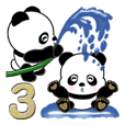 Daily edition of the Panda. (summer)3