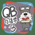 QB的日常3