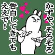 Sticker gift to kazuya Funnyrabbit love