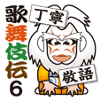 THE KABUKI sticker No.6