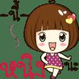 ning 's sticker