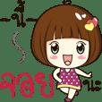 joy 's sticker