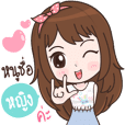 Name Ying cute