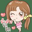 """Sticker of """"Namkang"""""""