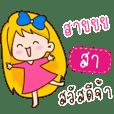 I am Sa (Ver.Aino cute)
