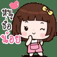 Miss-Noi